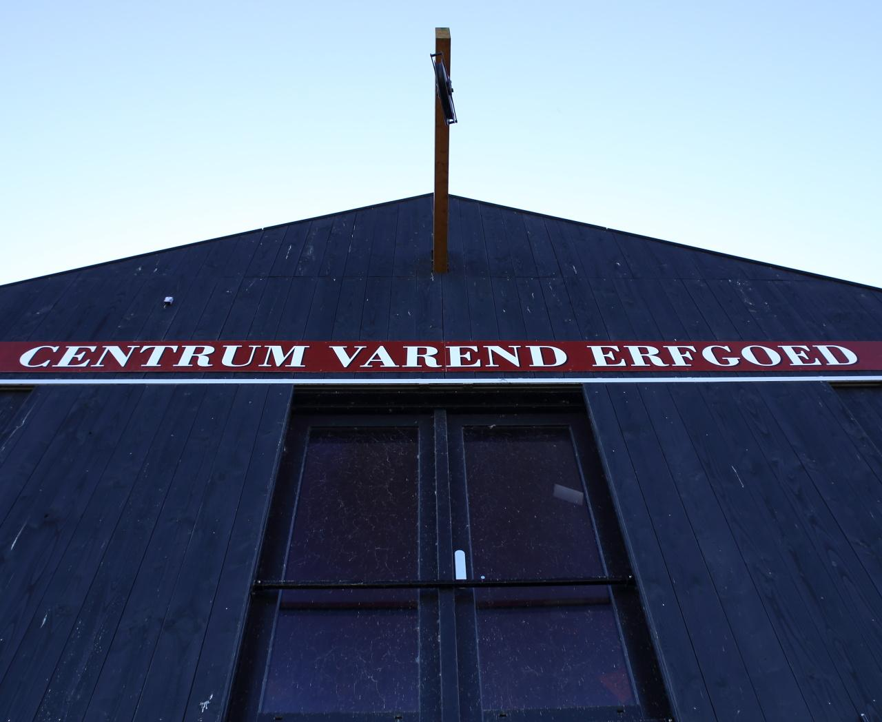 Foto Centrum Varend Erfgoed in Hoorn, Zien, Musea & galleries - #4